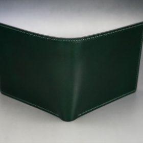 レーデルオガワ社製染料仕上げコードバンのグリーン色の二つ折り財布(シルバー色)-1-2