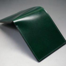 レーデルオガワ社製染料仕上げコードバンのグリーン色の二つ折り財布(シルバー色)-1-3