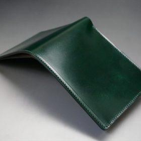 レーデルオガワ社製染料仕上げコードバンのグリーン色の二つ折り財布(シルバー色)-1-4