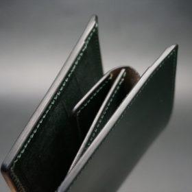 レーデルオガワ社製染料仕上げコードバンのグリーン色の二つ折り財布(シルバー色)-1-5
