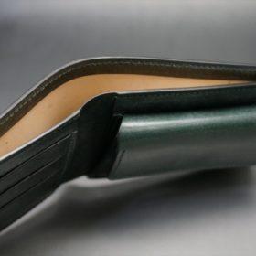 レーデルオガワ社製染料仕上げコードバンのグリーン色の二つ折り財布(シルバー色)-1-6