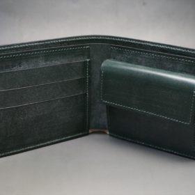 レーデルオガワ社製染料仕上げコードバンのグリーン色の二つ折り財布(シルバー色)-1-7