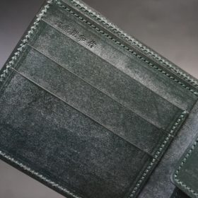 レーデルオガワ社製染料仕上げコードバンのグリーン色の二つ折り財布(シルバー色)-1-8