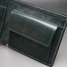 レーデルオガワ社製染料仕上げコードバンのグリーン色の二つ折り財布(シルバー色)-1-9