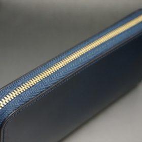 レーデルオガワ社製染料仕上げコードバンのネイビー色のラウンドファスナー長財布(ゴールド色)-1-3