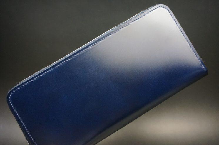 レーデルオガワ社製染料仕上げコードバンのネイビー色のラウンドファスナー長財布(シルバー色)-1-1