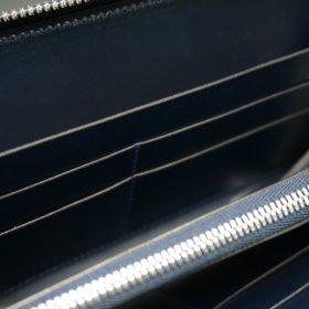 レーデルオガワ社製染料仕上げコードバンのネイビー色のラウンドファスナー長財布(シルバー色)-1-10