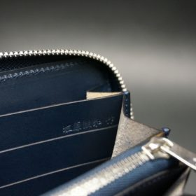 レーデルオガワ社製染料仕上げコードバンのネイビー色のラウンドファスナー長財布(シルバー色)-1-11