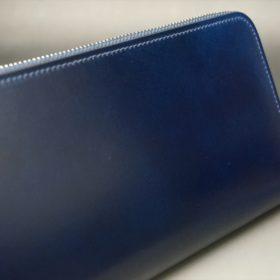 レーデルオガワ社製染料仕上げコードバンのネイビー色のラウンドファスナー長財布(シルバー色)-1-4