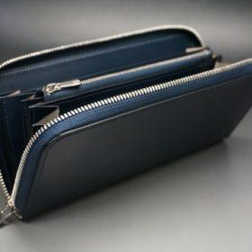 レーデルオガワ社製染料仕上げコードバンのネイビー色のラウンドファスナー長財布(シルバー色)-1-7