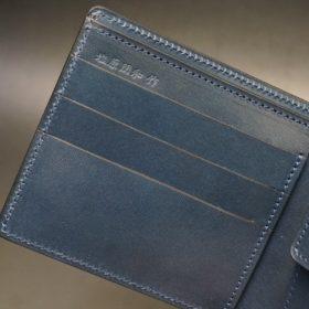 レーデルオガワ社製染料仕上げコードバンのネイビー色の二つ折り財布(シルバー色)-1-6