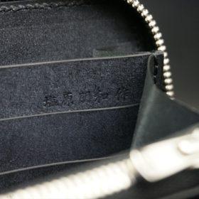レーデルオガワ社製オイルコードバンのブラック色のラウンドファスナー長財布(シルバー色)-1-9