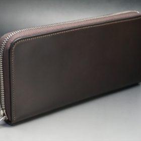 レーデルオガワ社製オイルコードバンのバーガンディ色のラウンドファスナー長財布(シルバー色)-1-2