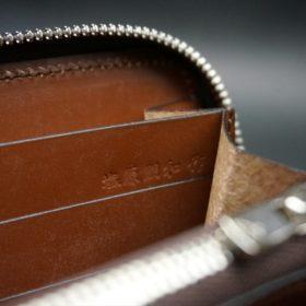 レーデルオガワ社製オイルコードバンのコーヒーブラウン色のラウンドファスナー長財布(シルバー色)-1-14