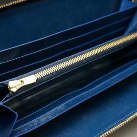 レーデルオガワ社製オイルコードバンのネイビー色のラウンドファスナー長財布(ゴールド色)-1-7
