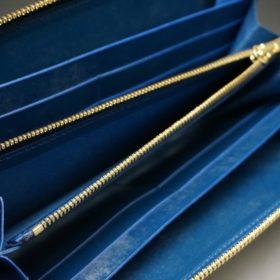 レーデルオガワ社製オイルコードバンのネイビー色のラウンドファスナー長財布(ゴールド色)-1-8