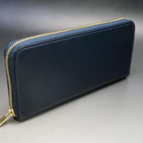 レーデルオガワ社製オイルコードバンのネイビー色のラウンドファスナー長財布(ゴールド色)-2-2