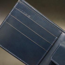 レーデルオガワ社製オイル仕上げコードバンのネイビー色の二つ折り財布(ゴールド色)-1-6