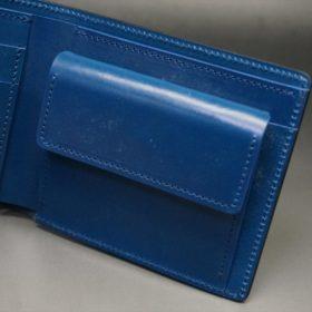 レーデルオガワ社製オイル仕上げコードバンのネイビー色の二つ折り財布(ゴールド色)-2-8