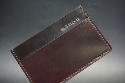 ホーウィン社製シェルコードバンの#8色のカードケース-1-1