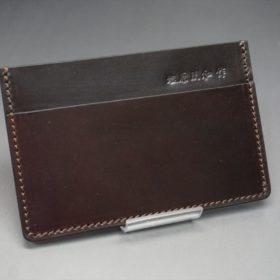 ホーウィン社製シェルコードバンの#8色のカードケース-1-2