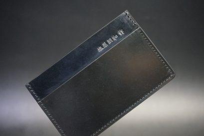ホーウィン社製シェルコードバンのブラック色のカードケース-1-1