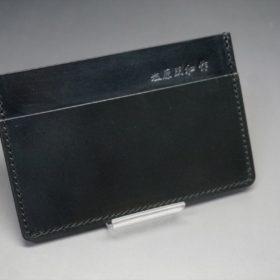 ホーウィン社製シェルコードバンのブラック色のカードケース-1-2