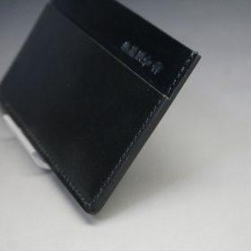 ホーウィン社製シェルコードバンのブラック色のカードケース-1-3