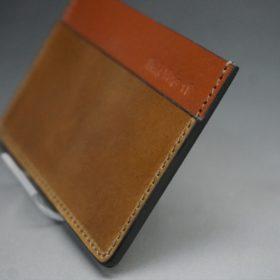 ホーウィン社製シェルコードバンのバーボン色のカードケース-1-3