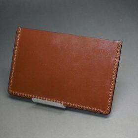 ホーウィン社製シェルコードバンのバーボン色のカードケース-1-4