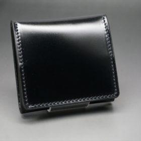新喜皮革社製オイルコードバンのブラック色の小銭入れ(ゴールド色)-2-2