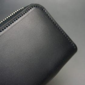 ロカド社製オイルコードバンのブラック色のラウンドファスナー小銭入れ(シルバー色)-1-3