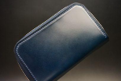 新喜皮革社製オイルコードバンのネイビー色のラウンドファスナー小銭入れ(シルバー色)-1-1