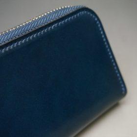 新喜皮革社製オイルコードバンのネイビー色のラウンドファスナー小銭入れ(シルバー色)-1-3