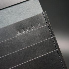 新喜皮革社製オイル仕上げコードバンのブラック色の長財布(小銭入れなしタイプ)-1-10