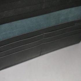 新喜皮革社製オイル仕上げコードバンのブラック色の長財布(小銭入れなしタイプ)-1-9
