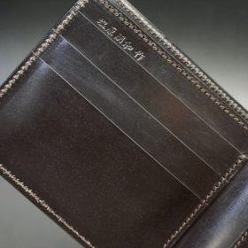 新喜皮革社製顔料仕上げ蝋引きコードバンのダークブラウン色の二つ折り財布(小銭入れなしタイプ)-1-9