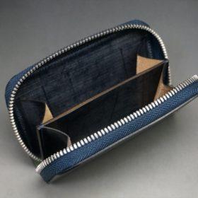 ホーウィン社製シェルコードバンのネイビー色のラウンドファスナー小銭入れ(シルバー色)-1-11