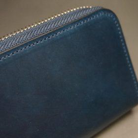ホーウィン社製シェルコードバンのネイビー色のラウンドファスナー小銭入れ(シルバー色)-1-3