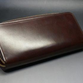 ホーウィン社製シェルコードバンの#4色のラウンドファスナー長財布(ゴールド色)-1-8