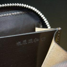 ホーウィン社製シェルコードバンのバーガンディ色のラウンドファスナー小銭入れ(シルバー色)-2-13