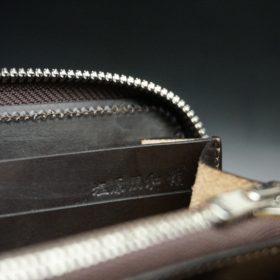ホーウィン社製シェルコードバンのバーガンディ色のラウンドファスナー長財布(シルバー色)-1-15