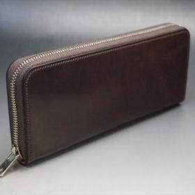 ホーウィン社製シェルコードバンのバーガンディ色のラウンドファスナー長財布(シルバー色)-1-2