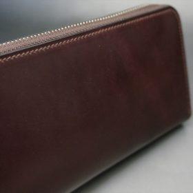 ホーウィン社製シェルコードバンのバーガンディ色のラウンドファスナー長財布(シルバー色)-1-3