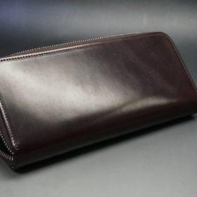 ホーウィン社製シェルコードバンのバーガンディ色のラウンドファスナー長財布(シルバー色)-1-8