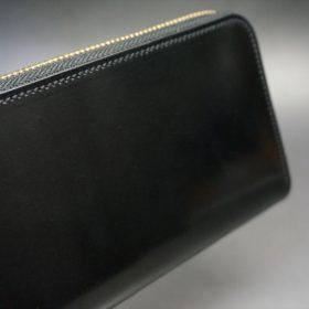 ホーウィン社製シェルコードバンのブラック色のラウンドファスナー長財布(ゴールド色)-1-3