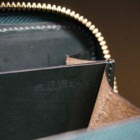 ホーウィン社製シェルコードバンのグリーン色のラウンドファスナー小銭入れ(ゴールド色)-1-13