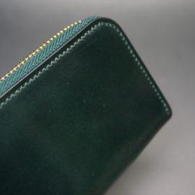 ホーウィン社製シェルコードバンのグリーン色のラウンドファスナー小銭入れ(ゴールド色)-1-3