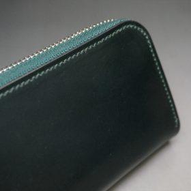 ホーウィン社製シェルコードバンのグリーン色のラウンドファスナー小銭入れ(シルバー色)-1-3