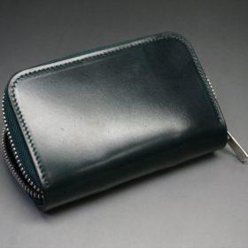 ホーウィン社製シェルコードバンのグリーン色のラウンドファスナー小銭入れ(シルバー色)-1-8